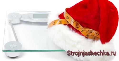 Как похудеть к 31 декабря: способы «истончения» фигуры