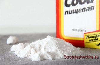 Сода для похудение - рецепты ванн, напитков, скрабов и клизм