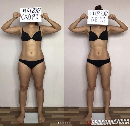 До и после похудения на белковой диете