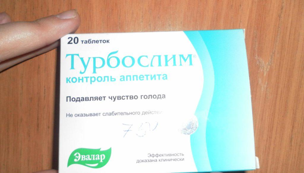 Таблетки похудения блокирующие