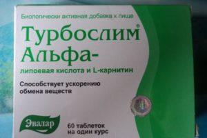 Таблетки Турбослим Альфа для похудения: состав, инструкция по применению и отзывы худеющих