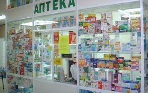 Самые эффективные средства для быстрого похудения в аптеке: список и отзывы покупателей