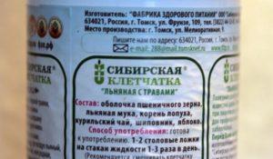 Как принимать сибирскую клетчатку для похудения: инструкция по применению