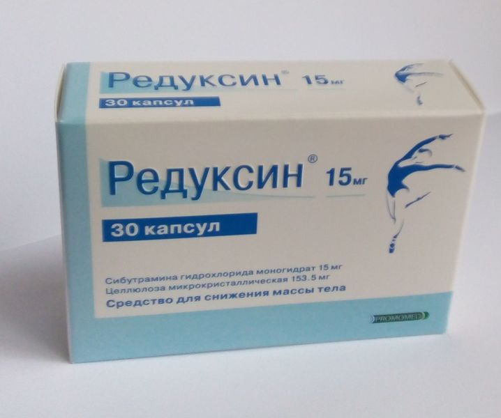 похудение таблетки редуксин