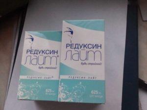 Таблетки Редуксин Лайт: применение для похудения и отзывы худеющих