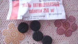 Как пить активированный уголь для похудения: способ применения и дозировка