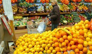 Самые низкокалорийные фрукты и овощи
